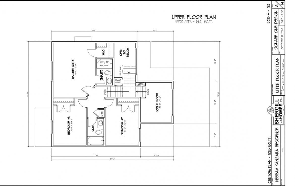 Shergill Homes - Plans for Fort McMurray / Fort Mac; Two Storey 1728 sq. ft Neerav Upper Floor plan