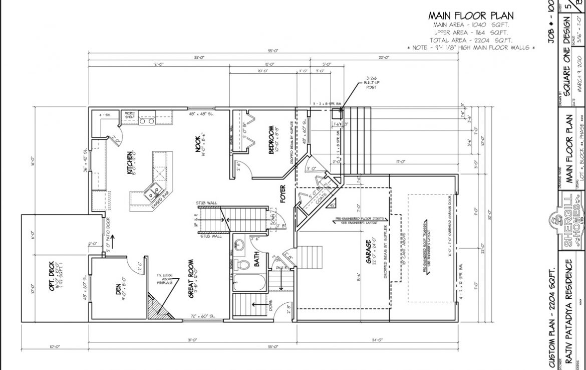 Shergill Homes - Plans for Fort McMurray / Fort Mac; Two Storey 2204 sq ft main floor plan