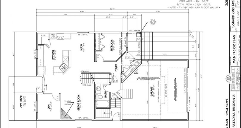 Two-Storey-2204-sqft-main-floorplan-Shergill-Homes-Fort-McMurray